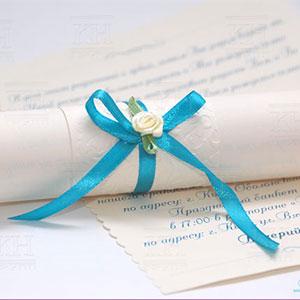 свадьба в бирюзовом цвете фото 2-1