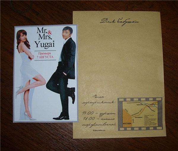 приглашения на свадьбу своими руками фото 13