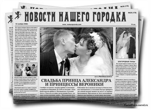 приглашения на свадьбу своими руками фото 14