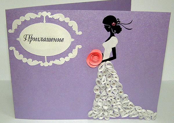 приглашения на свадьбу своими руками фото 16
