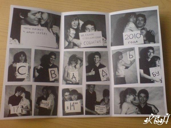 приглашения на свадьбу своими руками фото 47