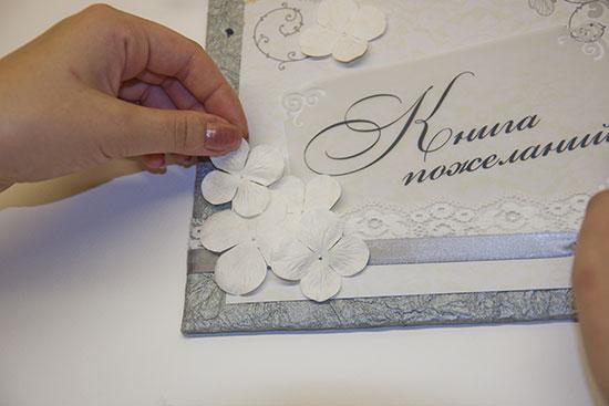 Книга пожеланий на свадьбу своими руками фото 13