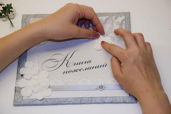 Банка пожеланий на свадьбу своими руками фото 510