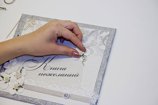 Книга пожеланий на свадьбу своими руками фото 14a