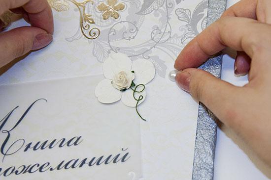 Книга пожеланий на свадьбу своими руками фото 15