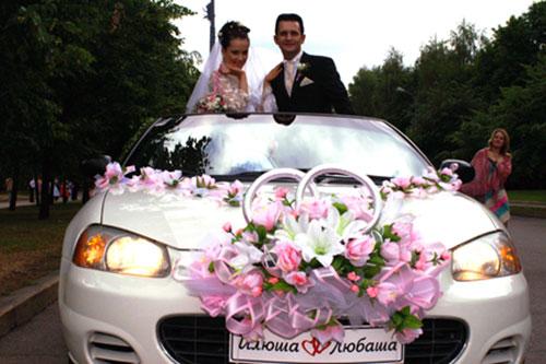 Как сделать украшение своими руками для свадебной