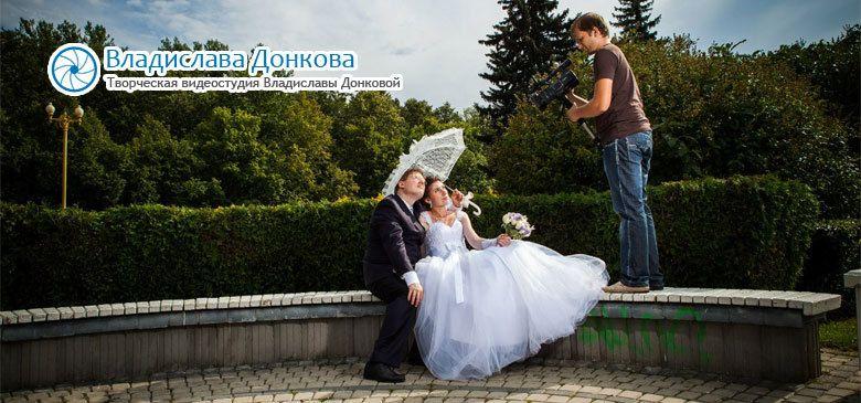 Владислава Донкова - видеосъемка свадеб в Москве