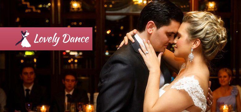 lovely dance - ваш свадебный танец!