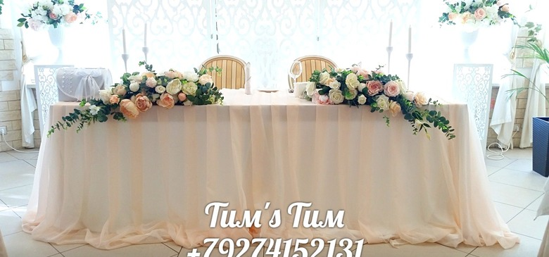 Студия декора и флористики Тим's Тим