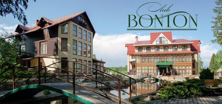 Club Bon Ton