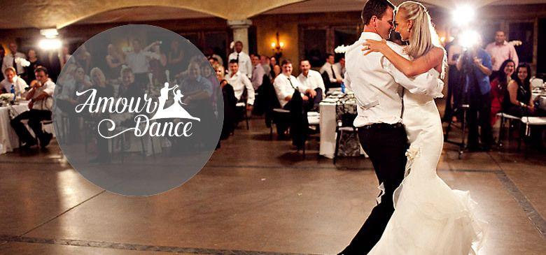 """Свадебный танец от студии """"AmourDance"""""""