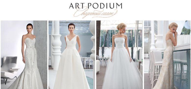 """Свадебный салон """"Art-podium"""""""