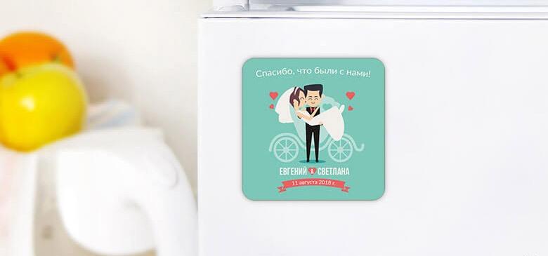39magnets.ru - свадебные магниты и приглашения
