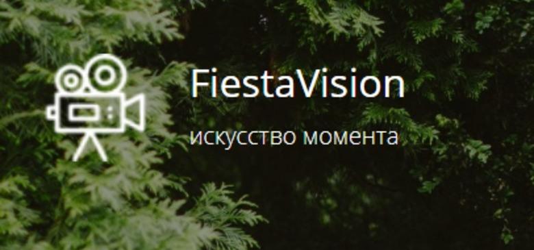 FiestaVision – Профессиональная фото и видеосъемка свадеб