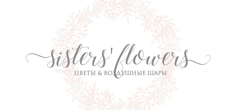 Sisters` flowers