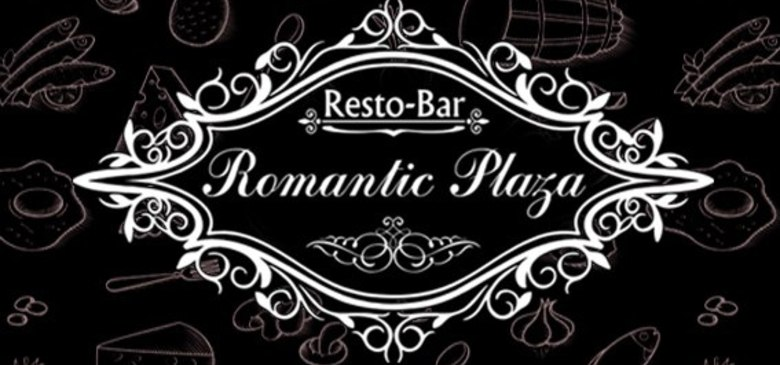Romantic Plaza