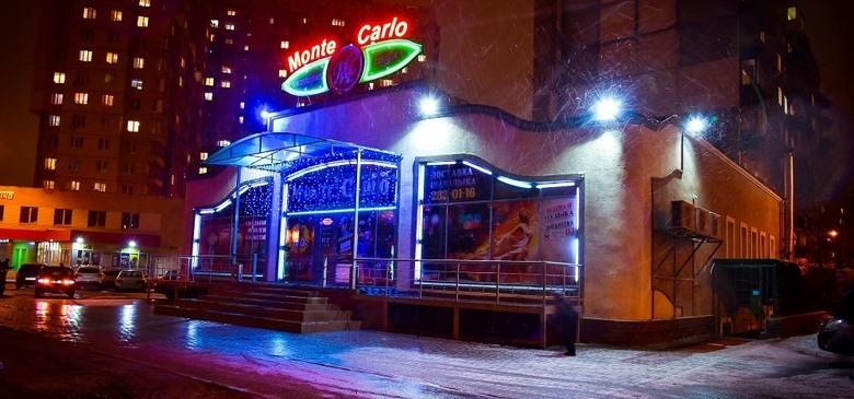 Ресторан Монте Карло