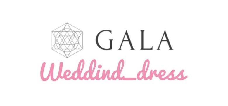 Свадебный салон «Гала»