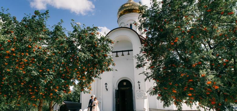 Свадебный фотограф Елена Мил