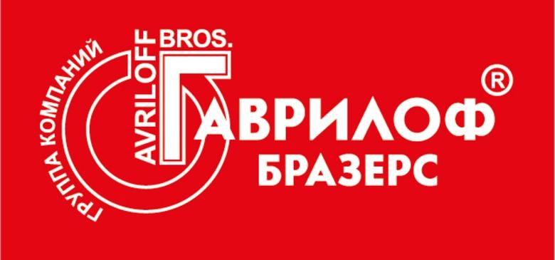 ГК Гаврилоф Бразерс