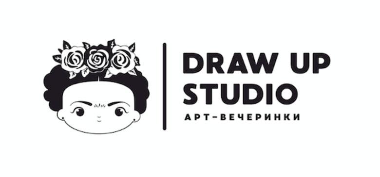 Студия Девичников Draw Up