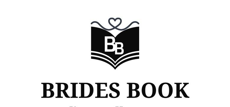 Книга Невест