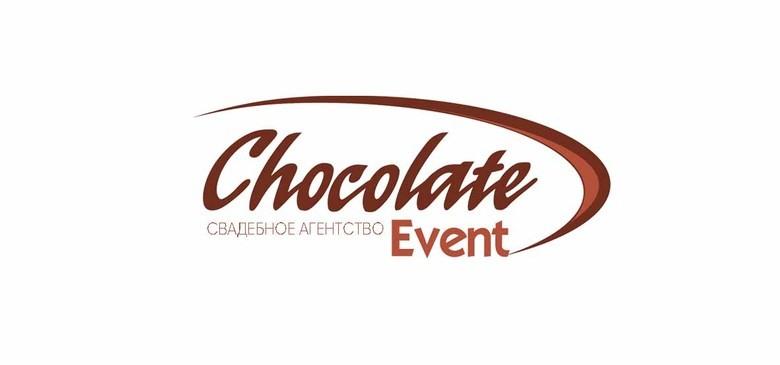 "Агентство ""Шоколад"""