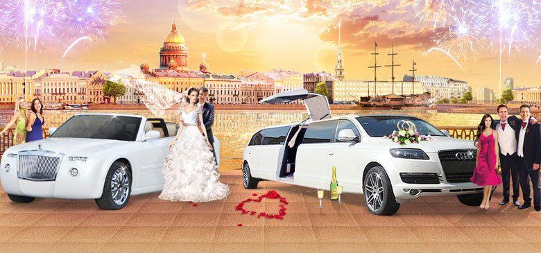 АЛЬЯНС ЛИМУЗИН - аренда VIP лимузинов