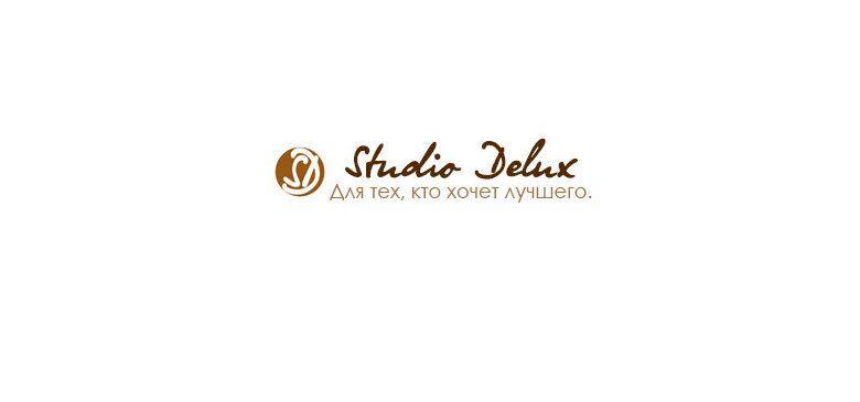 Studio Delux - качество на высшем уровне!