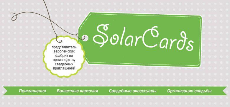 SOLARCARDS: интернет магазин свадебных аксессуаров