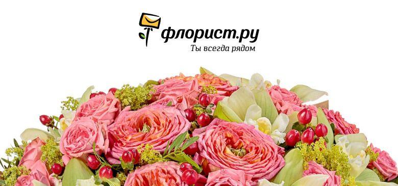 Флорист.ру - креативные свадебные букеты