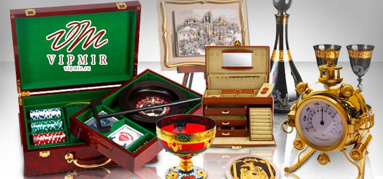 Магазин VIP подарков и сувениров. VIPmir.ru