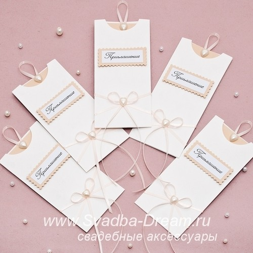 Свадебные пригласительные для гостей от компании «Свадебная Мечта
